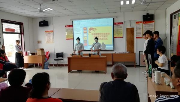 2019.4.18党员活动日,志愿服务进社区5
