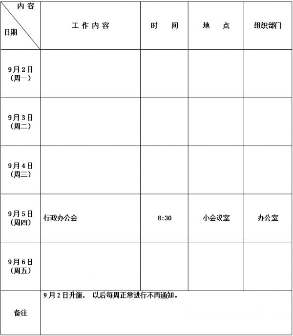 2019-2020128471dbdae8c79b7.md.png
