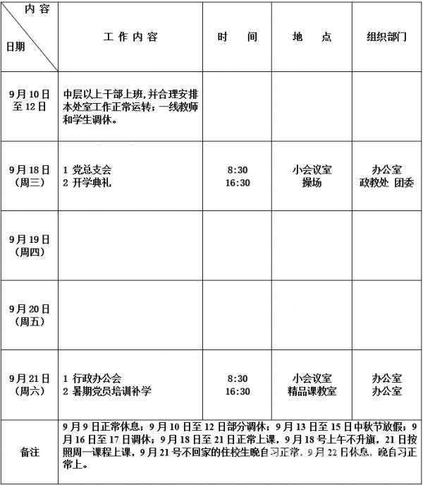 2019-20202-3b7f2f605bdcfcb82.md.png