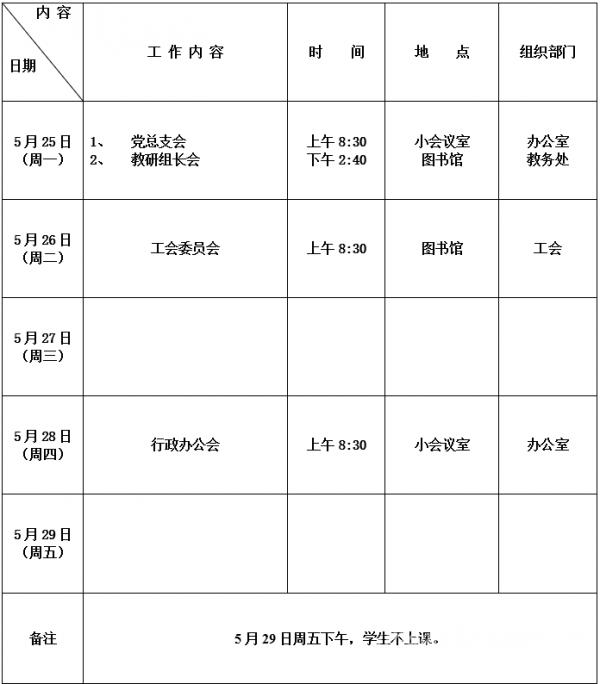 2019-20202cab808c7bc103dd8.md.png