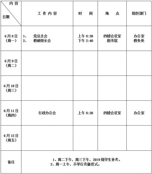 2019-20204dcd4d11c2dce90cc.md.png