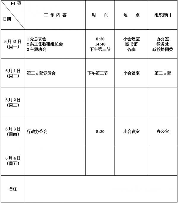 2020-2021133c0c94b18f955b13.md.png